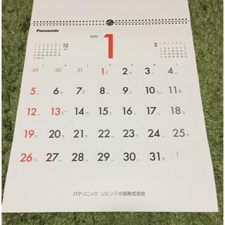 パナソニック(Panasonic)のカレンダー 2020(カレンダー/スケジュール)
