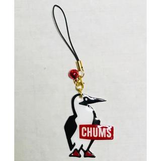 チャムス(CHUMS)のチャムス キーホルダー(キーホルダー)