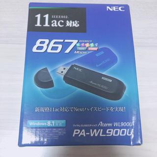エヌイーシー(NEC)のPA-WL900U(PC周辺機器)