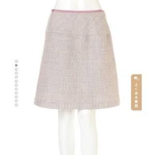 プロポーションボディドレッシング(PROPORTION BODY DRESSING)のラメツイードスカート プロポーションボディドレッシング(ひざ丈スカート)