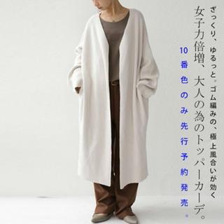 antiqua - ★nao様専用★アンティカ カーディガン