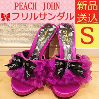 PEACH JOHN - PEACH JOHN ピーチジョン ロゴリボンフリルサンダル Sサイズ パープル