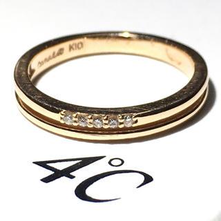 カナルヨンドシー(canal4℃)のcanal4°C ダイヤモンドリング 指輪 k10 ピンクゴールド リング(リング(指輪))