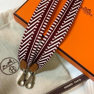 Hermes - ✨国内完納品✨エルメス バンドリエール ルージュグレナ バッグストラップ 新品