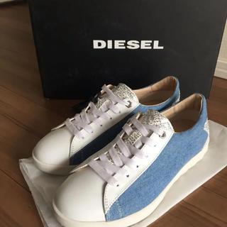 ディーゼル(DIESEL)のディーゼル スニーカー 24.5(スニーカー)