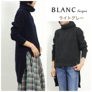 ブランバスク(blanc basque)のblanc basque (ブランバスク) 厚手ミドルゲージウールタートルニット(ニット/セーター)