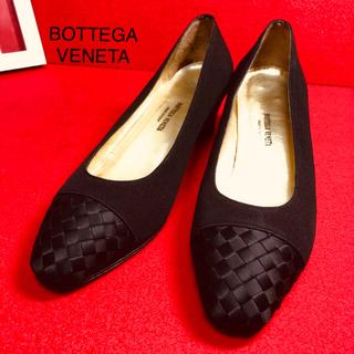 ボッテガヴェネタ(Bottega Veneta)のBOTTEGA VENETA ボッテカベネタ  サテン地 保存袋付 パンプス(ハイヒール/パンプス)