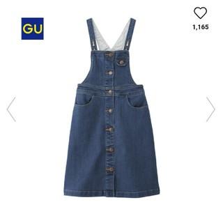 GU - 美品 GU ジーユー 子供 サロペットスカート ジャンパースカート デニム