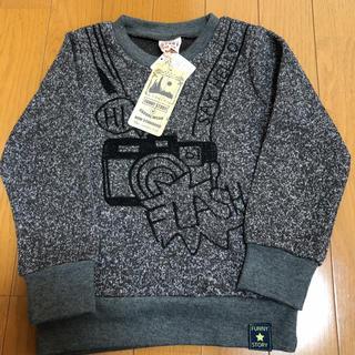 新品!裏起毛トレーナー 110(Tシャツ/カットソー)