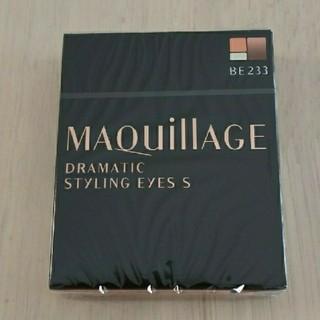 MAQuillAGE - BE233 ドラマティックスタイリングアイズS アイシャドウ