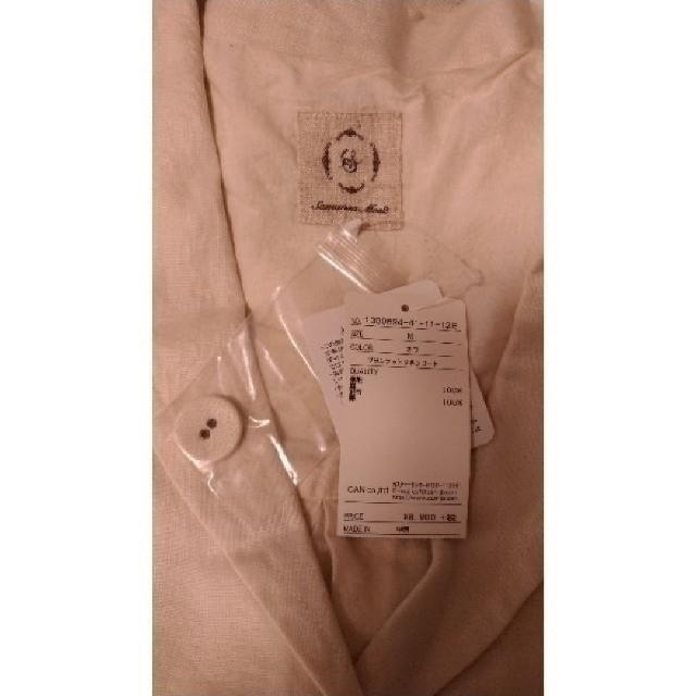SM2(サマンサモスモス)の☆気まぐれセール☆ 新品! SM2 ブランケットリネンコート レディースのジャケット/アウター(その他)の商品写真