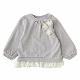 プティマイン(petit main)のプティマイン レースフリルトレーナー 110(Tシャツ/カットソー)