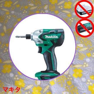 マキタ(Makita)のTUE▲▲マキタ MTD001D 本体 14.4V DIY工具(その他)