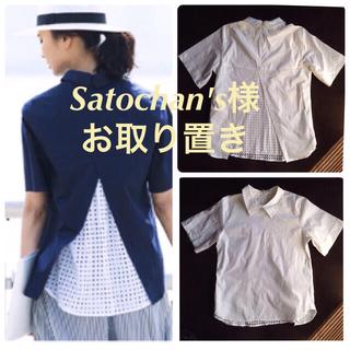 サカイラック(sacai luck)のバックカットワークブラウス(シャツ/ブラウス(半袖/袖なし))