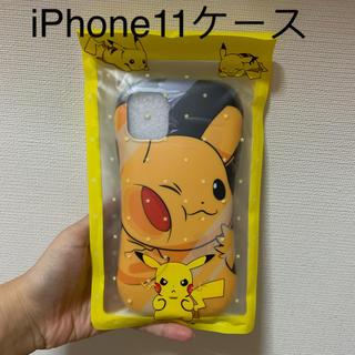 ポケモン(ポケモン)のポケモン iPhone11ケース (iPhoneケース)