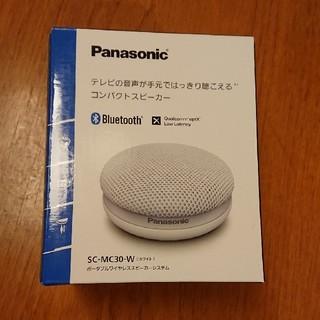 パナソニック(Panasonic)のmk様専用 パナソニック ポータブルワイヤレススピーカー SC-MC30-W(スピーカー)