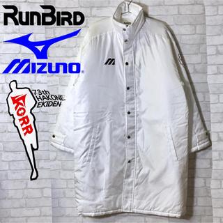 ランバード(RUNBIRD)のRunBIRD Mizuno 73th HAKONE EKIDEN ベンチコート(陸上競技)