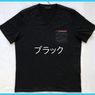 プラダ(PRADA)の本物鑑定済み PRADA Tシャツ(Tシャツ(半袖/袖なし))
