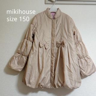 ミキハウス(mikihouse)のミキハウス※リーナちゃん 中綿 ロングコート 150サイズ(コート)
