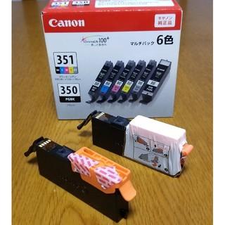 Canon - Canon BCI-351+350/6MP新品 + ブラック2本