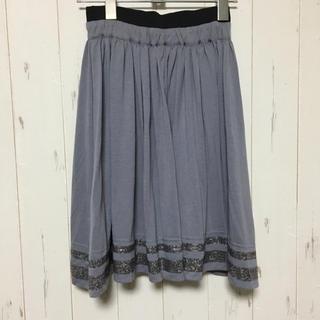 フェリシモ(FELISSIMO)のフェリシモ スパンコールスカート(ひざ丈スカート)
