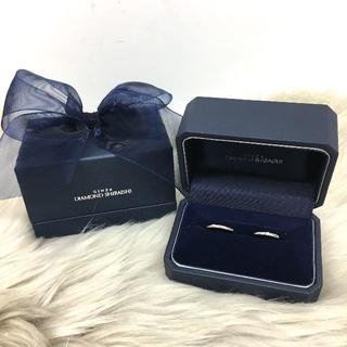 シライシ 結婚指輪 2点セット PT950(リング(指輪))