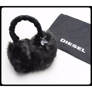 DIESEL - 未使用◆DIESEL◆ ふわふわブラック♪イヤーマフ