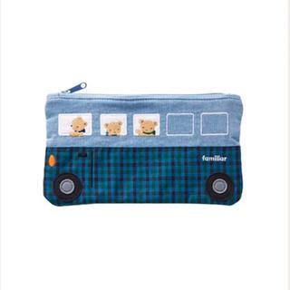 familiar - 【新品未使用】familiar バス型ポーチ