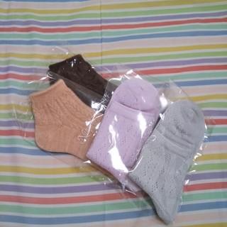 シャルレ - 靴下 4足 シャルレ