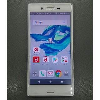 Xperia - SONY XPERIA SO-02J SIMロック解除済み!