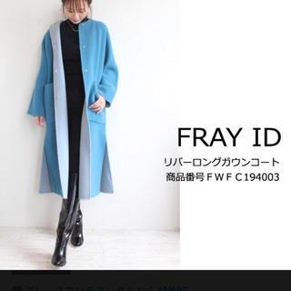 FRAY I.D - 今季 FRAY ID  リバーシブルコート 美品❗️