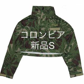 Columbia - 処分価格 新品S コロンビアフィッシングジャケット