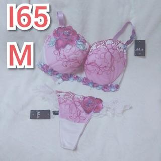 ワコール(Wacoal)の【I65 M】82グループ ピンク ブラジャー ショーツ ワコール サルート(ブラ&ショーツセット)