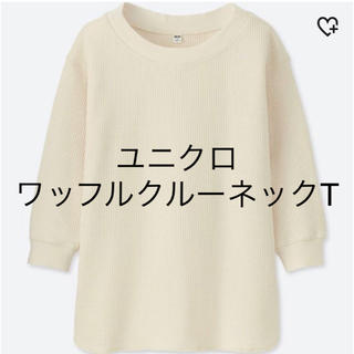 ユニクロ(UNIQLO)のユニクロ ワッフルクルーネックT(Tシャツ(長袖/七分))