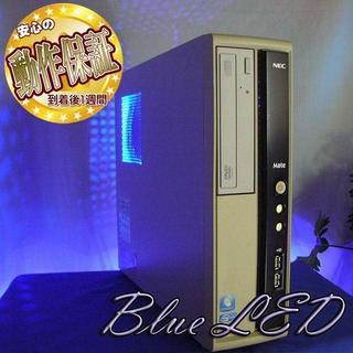 エヌイーシー(NEC)の【BlueLEDスリムPC】☆USB3.0♪幅10cm♪MJ33LL-E(デスクトップ型PC)
