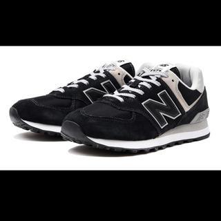 New Balance - ニューバランス ブラック ML574EGK 23.5cm
