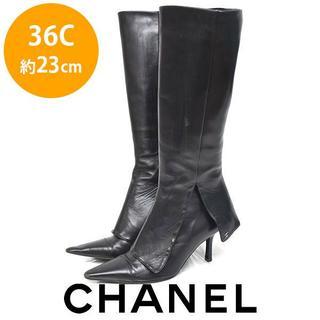 シャネル(CHANEL)のシャネル ココマーク アンクルカバー ロングブーツ 36C(約23cm)(ブーツ)