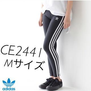 アディダス(adidas)のアディダス 3ストライプスタイツ レギンス CE2441 Mサイズ(レギンス/スパッツ)