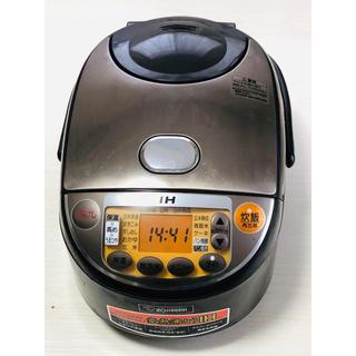 象印 - 象印 炊飯器 IH式 極め炊き 5.5合 ブラウン NP-VN10-TA