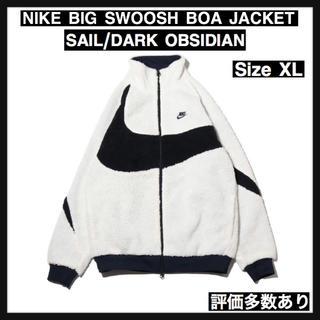 ナイキ(NIKE)の【XL】Nike BIG SWOOSH BOA JACKET(ブルゾン)