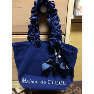 メゾンドフルール(Maison de FLEUR)のメゾンドフルール♡フリルトートバッグ(トートバッグ)
