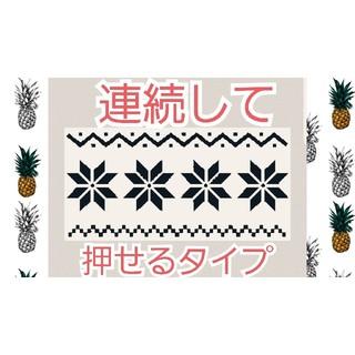 年賀状 結晶 浸透印 シャチハタ はんこ スタンプ 判子 ハンコ 印鑑(はんこ)