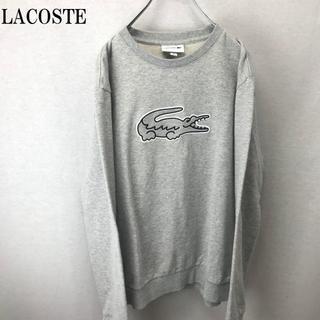 LACOSTE - LACOSTE ラコステ スウェット 刺繍ロゴ