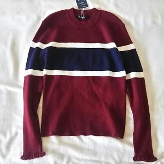 アベイル(Avail)の新品未使用 アベイル マルチライン袖フリルニット(ニット/セーター)