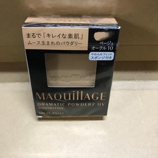 MAQuillAGE - ドラマティックパウダリーUV ベージュオークル10