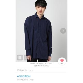 アドポーション(ADPOSION)のロング丈 ビッグシャツ(シャツ)