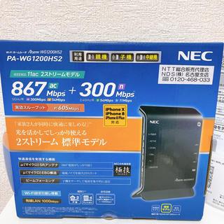 エヌイーシー(NEC)のNEC ホームルーター Aterm PA-WG1200HS2 美品(PC周辺機器)