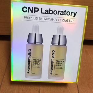 チャアンドパク(CNP)のCNP Laboratory プロポリスエナジーアンプル(美容液)