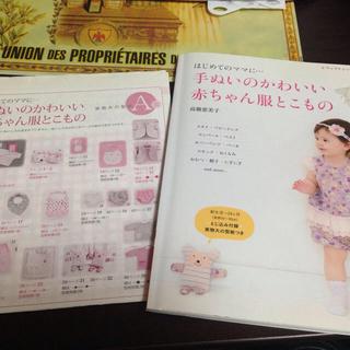 e3fa8a81aa299 手ぬいのかわいい赤ちゃん服と小物の通販 by Jouir✳︎ s shop ラクマ