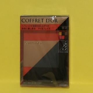 COFFRET D'OR - コフレドール アーティクリエーター アイ&フェイス 03 ニュークラッシック